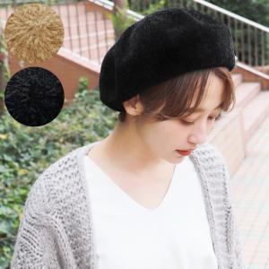モール ベレー帽 ぼうし 帽子 ハット キャップ しっとり 無地 ファッション小物  レディース 調節紐 18aw メール便可 値下げ|cocacoca