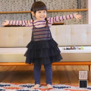 キッズ 子供服 キャミソール ワンピース チュニック チュール ティアードフリル フレア Aライン 重ね着 女の子 90cm 100cm 110cm 120cm 130cm メール便可|cocacoca