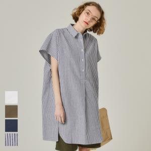 シャツ ワンピース チュニック ロングシャツ ロング丈 半袖 無地 オーバーサイズ 白シャツ 17ss メール便可|cocacoca