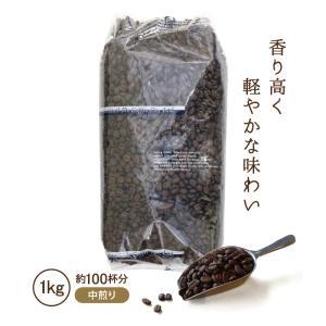 コーヒー豆 1kg 業務用 マイルドクラシックブレンド 中煎り 自社焙煎 エイジングコーヒー 珈琲  コクテール堂 cocktail-do