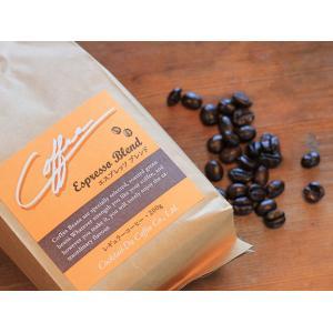 コーヒー豆 200g エスプレッソブレンド 深...の詳細画像2