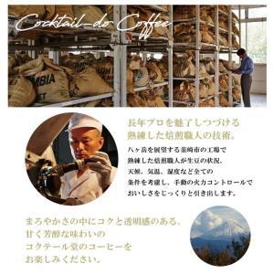 コーヒー豆 200g エスプレッソブレンド 深...の詳細画像4