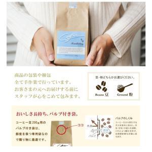 コーヒー豆 200g エスプレッソブレンド 深...の詳細画像5