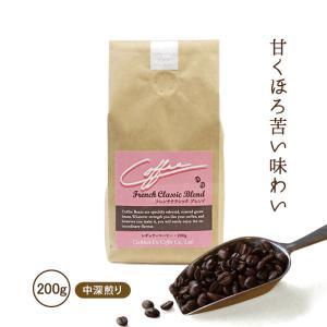 コロンビアベースでグァテマラ、キリマンジャロ、ブラジルをブレンド。 ヨーロッパの伝統的なコーヒーロー...