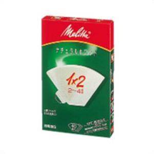 メリタ フィルターペーパー ナチュラルホワイト 1×2 40枚入