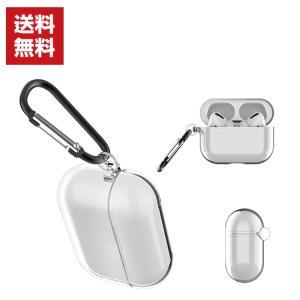 Apple AirPods Pro ケース TPU素材  透明 カバー エアーポッズ CASE 耐衝...