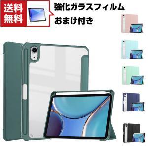 Apple iPad mini 6 2021モデル 第6世代 タブレットケース おしゃれ CASE オートスリープ 手帳型カバー スタンド機能 P|coco-fit2018