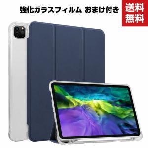 Apple iPad Pro 11インチ 第3世代 ipad mini6 2021モデル タブレットケース おしゃれ CASE オートスリープ 手|coco-fit2018