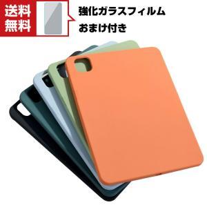 Apple iPad mini 6 2021モデル 第6世代 タブレットケース アップル CASE 薄型 傷やほこりから守る 耐衝撃 シリコン素材|coco-fit2018