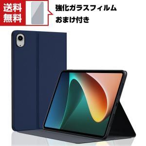Apple iPad mini 6 2021モデル 第6世代 タブレットケース おしゃれ CASE オートスリープ 手帳型カバー スタンド機能 ブ|coco-fit2018