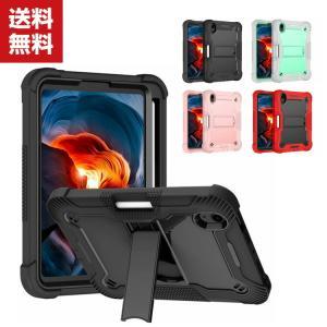 Apple iPad mini 6 2021モデル 第6世代 タブレットケース アップル CASE 薄型 傷やほこりから守る 耐衝撃 2重構造 P|coco-fit2018
