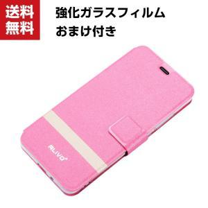 送料無料 OPPO R17 Pro R15 Neo ケース オッポ  手帳型 レザー おしゃれ ケー...
