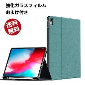 送料無料 iPad Pro 12.9インチ 2018モデル 第3世代 タブレットケース おしゃれ ア...