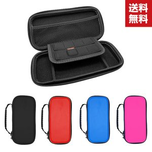 Nintendo Switch Lite ケース 収納ケース ニンテンドウ スイッチライト CASE EVA素材 耐衝撃 全面保護 軽量 持ちやす|coco-fit2018