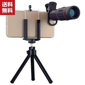 単眼鏡 望遠鏡 高倍率 18x25 高級プリズムBak4搭載 18倍 広角視野8.8度 明るくクリアでコントラストの高い優れた光学性能 ポロプリズ|coco-fit2018