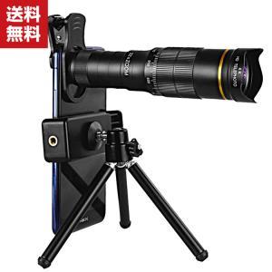 単眼鏡 望遠鏡 高倍率 高級プリズムBak4搭載 32倍 広角視野7.4度 明るくクリアでコントラストの高い優れた光学性能 ポロプリズム コンサー|coco-fit2018