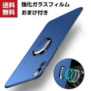 Huawei P20 pro ケース ファーウェイ P20 プロ  HW-01K CASE シンプル スリム 薄型 ストラップホー|coco-fit2018