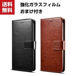 ASUS ZenFone Max Pro (M2) ZB631KL Max (M2) ZB633KL ケース ゼンフォン CASE 手帳型 レザ|coco-fit2018