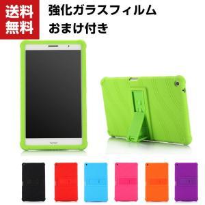MediaPad M5 8.4 Pro 10.8 M3 Lite 8.0 T3 10 8 用の 軽量...