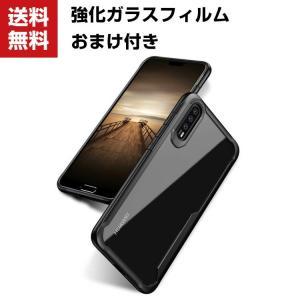 Huawei P20 PRO クリアケース ファーウェイ P20 プロ  HW-01K CASE TPU カバー シンプル スリム|coco-fit2018