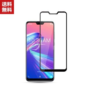 ASUS ZenFone Max Pro (M2) ZB631KL Max (M2) ZB633KL  ガラスフィルム 強化ガラス 液晶保護 ゼ|coco-fit2018