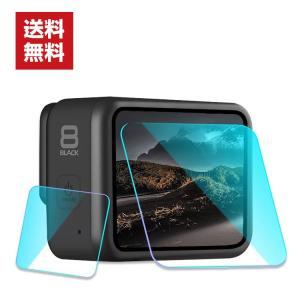 GoPro Hero8 Black ガラスフィルム 強化ガラス 硬度9H レンズ保護 + 液晶保護 傷つき防止 保護ガラス 3ピースセッ|coco-fit2018