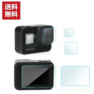 GoPro Hero8 Black ガラスフィルム 強化ガラス 硬度9H レンズ保護 + 液晶保護 傷つき防止 保護ガラス 3ピース|coco-fit2018