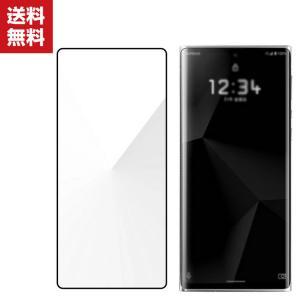 Leitz Phone 1 ガラスフィルム 強化ガラス 液晶保護  HD Film ガラスフィルム 保護フィルム 強化ガラス 硬度9H 液晶保護ガ|coco-fit2018