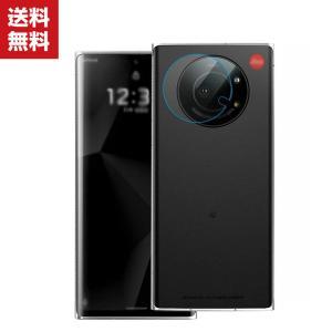 Leitz Phone 1 カメラレンズ用 強化ガラス 実用 防御力 ガラスシート 汚れ、傷つき防止 Lens Film 硬度7H レンズ保護ガラ|coco-fit2018