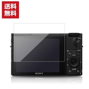 SONY RX100VII DSC-RX100M7/RX100VI DSC-RX100M6カメラ保護 ガラスフィルム 強化ガラス 液晶保護 HD F coco-fit2018