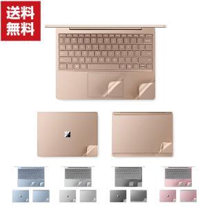 Microsoft Surface Laptop GO 12.4インチ ノートパソコン 全面保護フィルム 硬度4H 3Mの高級素材を採用 PET材|coco-fit2018