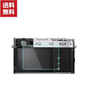 FUJIFILM X100V フジフイルム Xシリーズ デジタルカメラ カメラ保護 ガラスフィルム 強化ガラス 液晶保護 HD Film ガラスフ coco-fit2018