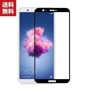 Huawei nova lite 2 液晶保護強化ガラス ファーウェイ ノバ ライト2 ガラスフィルム 強化ガラス 9H|coco-fit2018
