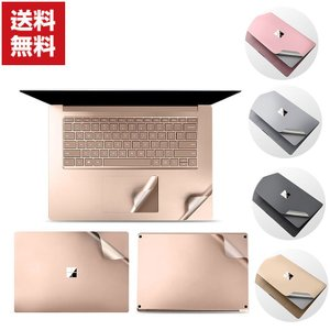 Microsoft Surface Laptop 3 4 13.5 15インチ 全面保護フィルム 硬度4H マイクロソフト サーフェ ラップトップ|coco-fit2018