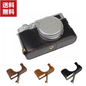 FUJIFILM X100V フジフイルム X システム デジタルカメラ カメラ保護 ボトムレザーケース カバー 保護 ハウジングケース おすすめ coco-fit2018