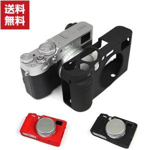 FUJIFILM X システム X100V デジタルカメラ 柔軟性のあるシリコン素材製 耐衝撃 フジフイルム用アクセサリー 便利 実用 人気 おす coco-fit2018