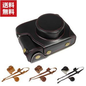 FUJIFILM X システム X100V デジタルカメラ PUレザー 保護ケース ストラップ付き 耐衝撃 フジフイルム用アクセサリー 便利 実用 coco-fit2018