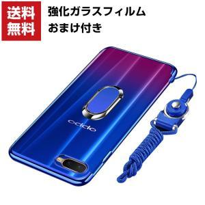 送料無料 OPPO R17 Pro R17 Neo AX7 ケース オッポ 耐衝撃 カッコいい スト...