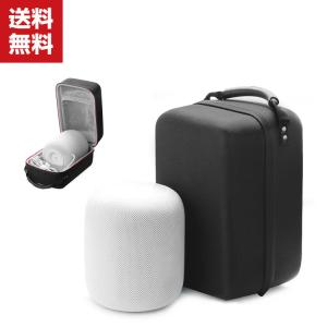 Apple HomePod ケース カバー ポーチ ポータブル セミハード 収納バッグ 耐衝撃 軽量 持ちやすい カッコいい 高級感があふれ 便利|coco-fit2018
