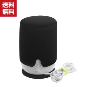Apple HomePod ケース カバー ポーチ 耐衝撃 軽量  便利 実用  ポーチ 防塵 CASE ソフトケース|coco-fit2018