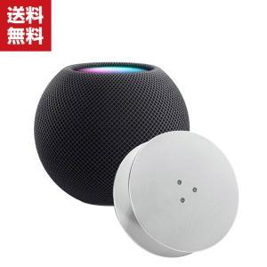 Apple HomePod mini アクセサリーマウント スタビライザー ブラケット アルミニウム合金 便利 ホルダー Apple HomePo|coco-fit2018