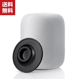 Apple HomePod アクセサリーマウント スタビライザー ブラケット アルミニウム合金 便利 ホルダー Apple HomePod 対応|coco-fit2018