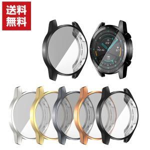 Huawei Watch GT 2 46mm クリアケース シンプルで メッキ仕上げ TPUソフトカ...