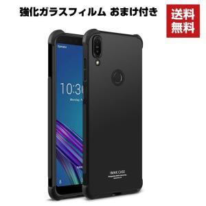 送料無料 ASUS ZenFone Max Pro(M1)ZB602KL ZenFone Max P...