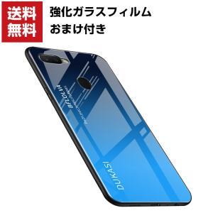 送料無料 OPPO R17 Neo R17 Pro AX7 ケース グラデーション カラフル 可愛い...