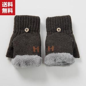 可愛い 暖かい ニット手袋 秋冬 女性用 ミトン手袋 2way手袋 半指グローブ 滑り止 柔らか オシャレ かわいい ファッション雑貨・小物 グロ coco-fit2018