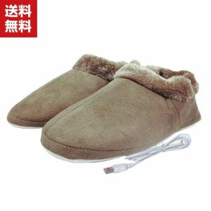 電気暖かい靴 電気スリッパ 足温器 加熱  USB充電式フットウォーマー 足温スリッパ ルームシューズ ルームブーツ 暖かい ボアスリッパ  防寒 coco-fit2018