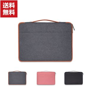 NEC LAVIE Direct NS(R) 15.6インチ ノートパソコン 保護ケース 布 カッコいい 実用 超スリム PCバッグ型 軽量 キャ|coco-fit2018