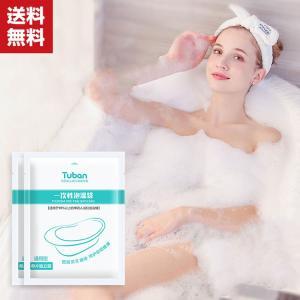 ビックサイズ浴槽、バスタブ用使い捨てカバー サロンやホテル、自宅などで使用可能(5.2m x 1.2m)10枚セット(個別包装)|coco-fit2018