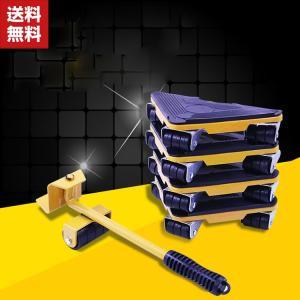 家具輸送セット 軽がるキャリー 重量物 移動用 除去リフト 移動ツール 引っ越し 大掃除 便利 グッ...